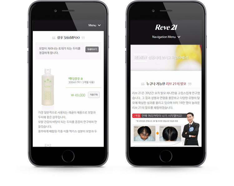 combi_mobile02