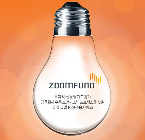 ZOOM FUND EVENT